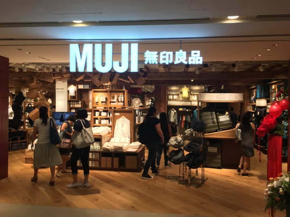 US retailer Muji joins other retailers such as JC Penney and Brooks Brothers to declare bankruptcy this year due to the coronavirus.